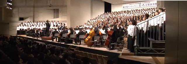 Die Erstaufführung der Neunten Sinfonie in Japan
